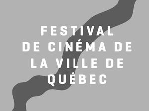 Charlotte Aubin et Christian Bégin membres du jury au Festival de Cinéma de la Ville de Québec.